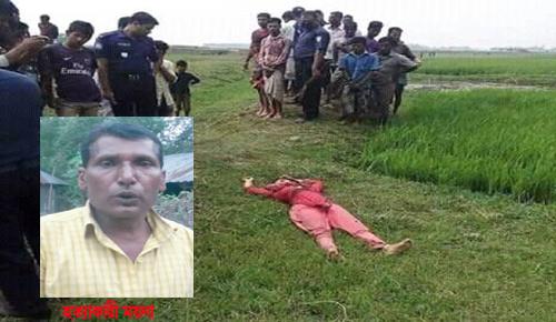 বাবুল নয়' স্বাক্ষী ময়নাই বিউটি হত্যাকারী