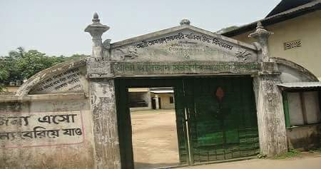 মৌলভীবাজার আলী আমজাদ প্রাঃ বিদ্যালয়'র প্রধান শিক্ষকের তদন্ত শুরু