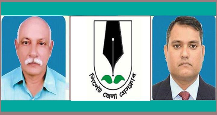 সিলেট জেলা প্রেসক্লাব নির্বাচন: সভাপতি তাপস, সম্পাদক নবেল