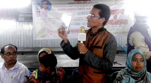 দ্রব্যমূল্যের কারণে নির্মমতায় আক্রান্ত হচ্ছে দেশ : নারায়ণগঞ্জে মোমিন মেহেদী