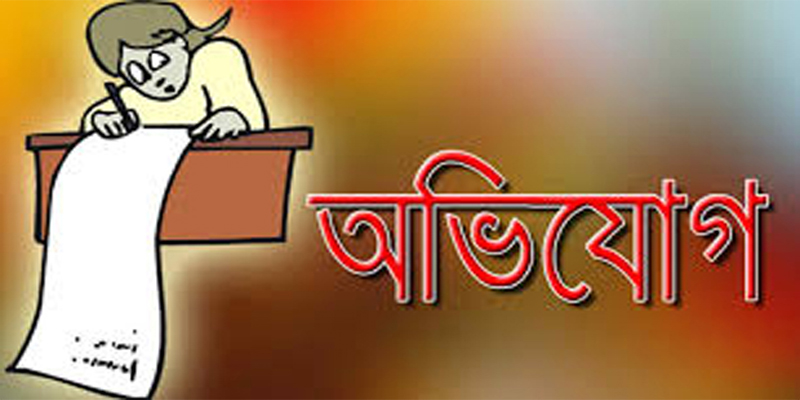 জৈন্তাপুর উপজেলা শিক্ষা কর্মকর্তার বিরুদ্ধে অনিয়মের অভিযোগ