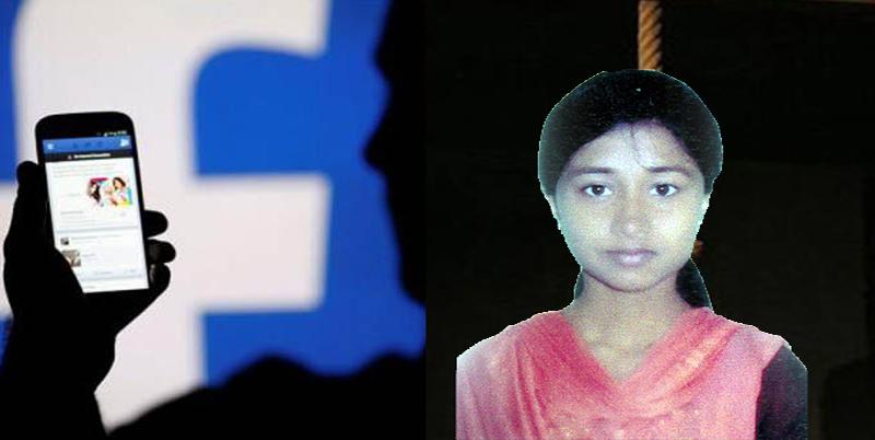 ফেসবুকে নগ্ন ছবি পোস্ট, কলেজছাত্রীর আত্মহত্যা