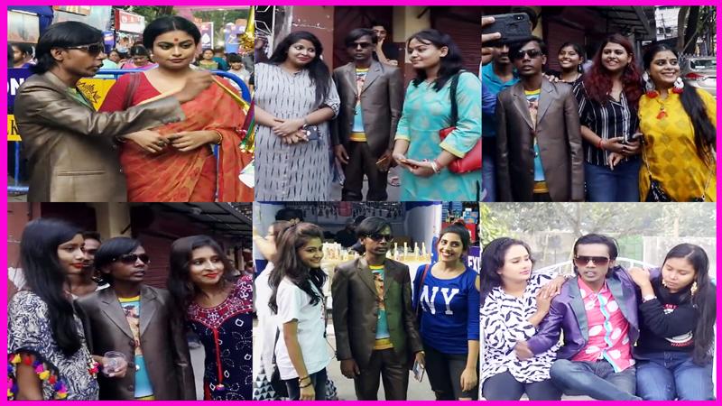 কলকাতায় হিরো আলমের সাথে সেলফি তোলার উৎসবে তরুণ তরুণীরা