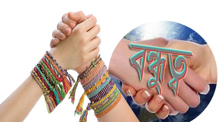 বন্ধু-ছড়া : খুলে দিল বন্ধ কপাট: দিপু সিদ্দিকী