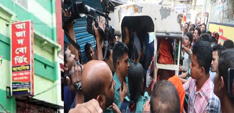 নগরীর লালবাজারের হোটেল আজাদ সিলগালা, ১২ নারী-পুরুষ আটক