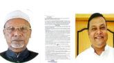 তাহিরপুর আ'লীগের সভাপতি ও সম্পাদকের বিরুদ্ধে এবার দুদকে অভিযোগ