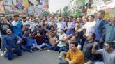 ককটেল বিস্ফোরণের ঘটনায়: সিলেট বিএনপির ৫৮ নেতাকর্মীর বিরুদ্ধে মামলা