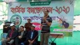 ঢাকা নন্দন পার্কে বনভোজনে কমলগঞ্জ উপজেলা সমিতি