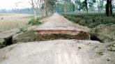 গোয়াইনঘাটের রাধানগর- লুনি সড়কে ভয়াবহ গর্ত: দূর্ঘটনায় আহত ৩