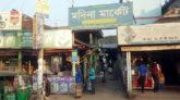 গোলাপগঞ্জে প্রবাসীর মালিকানাধীন মার্কেট দখলের পায়তারা: প্রশাসনের হস্তক্ষেপ কামনা