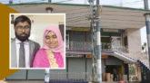 কোটি কোটি টাকার সম্পদের মালিক সুনামগঞ্জ হাসপাতালের অফিস সহকারীর ইকবাল ও তার স্ত্রী
