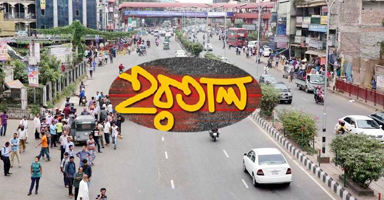 নির্বাচন প্রত্যাখ্যান: ঢাকায় সকাল-সন্ধ্যা হরতাল রোববার