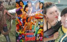 ২৭ মার্চ বড় পর্দায় মুক্তি 'সাহসী হিরো আলম'