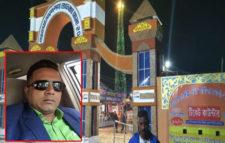 বড়লেখায় সরকারি কলেজ মাঠ দখল করে প্রতারক বাবলুর মেলা, পাঠদান ব্যাহত