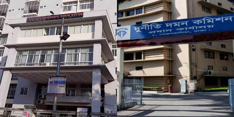 হবিগঞ্জে শেখ হাসিনা মেডিকেল কলেজ দুর্নীতি: ৮ জনকে দুদকে তলব