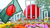 বাঙালির জাতীয় জীবনে গৌরবময় ও ঐতিহ্যপূর্ণ দিন ২১ ফেব্রুয়ারি