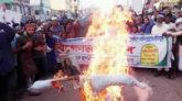 দিল্লীতে মুসলিম হত্যার প্রতিবাদে ছাতকে বিক্ষোভ