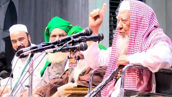 কাদিয়ানীদের অমুসলিম ঘোষণা করতে হবে: হবিগঞ্জে আল্লামা শফী