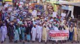 দিল্লিতে মুসলিম গণহত্যার প্রতিবাদে জৈন্তাপুরে বিক্ষোভ