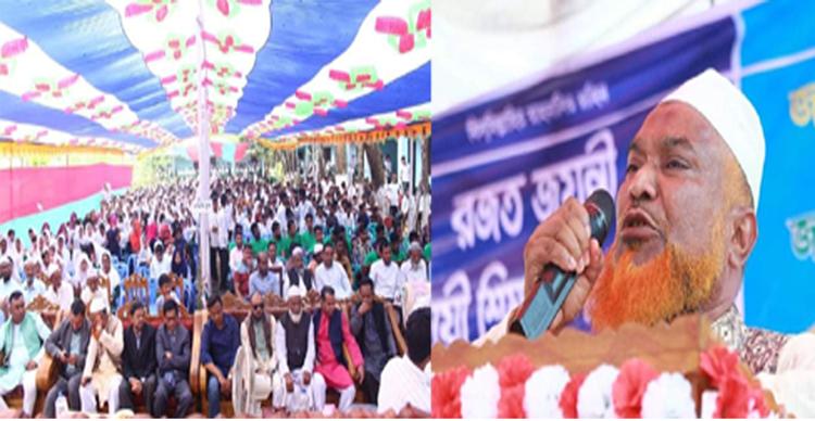 কানাইঘাট বশির আহমদ উচ্চ বিদ্যালয়ের রজত জয়ন্তী উদযাপিত