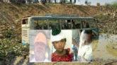 জগন্নাথপুরে যাত্রীবাহী বাস খাদে, নারী-শিশু সহ আহত ৪০