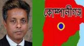 কোম্পানীগঞ্জের জামাত নেতা আবুলের বিরুদ্ধে স্কুলে ভূমি দখলের অভিযোগ