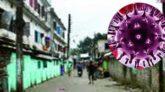 নগরীর কাষ্টঘরে করোনা রোগী শনাক্ত, এলাকায় আতঙ্ক