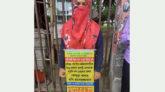জাতীয় প্রেসক্লাবের সামনে আমরন অনশনে ধর্ষিতা শিক্ষার্থী