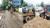 কানাইঘাট পৌর এলাকার ২ কিলোমিটার সড়কের বেহাল অবস্থা, জনদুর্ভোগ চরমে