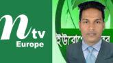 'এনটিভি ইউরোপ'র গোয়াইনঘাট প্রতিনিধি হলেন সাংবাদিক কাউছার আহমদ রাহাত