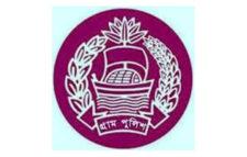 কানাইঘাট উপজেলা গ্রাম পুলিশ বাহিনীর ১৯ সদস্য বিশিষ্ট কমিটি গঠন