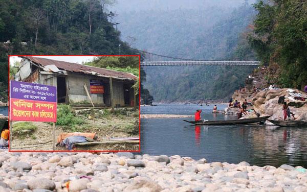 দেশের প্রথম 'ভূতাত্ত্বিক জাদুঘর' হচ্ছে জাফলংয়ে