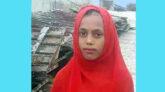 জগন্নাথপুরে ৬ দিন ধরে ১২ বছরের কিশোরী নিখোঁজ