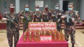 সুনামগঞ্জ সীমান্তে ভারতীয় মদ, বিড়ি ও গরু আটক