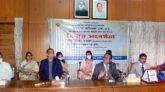 কাঁকন দে যুগ্ম জেলা ও দায়রা জজ পদে পদোন্নতিতে বিদায় সংবর্ধনা অনুষ্ঠিত
