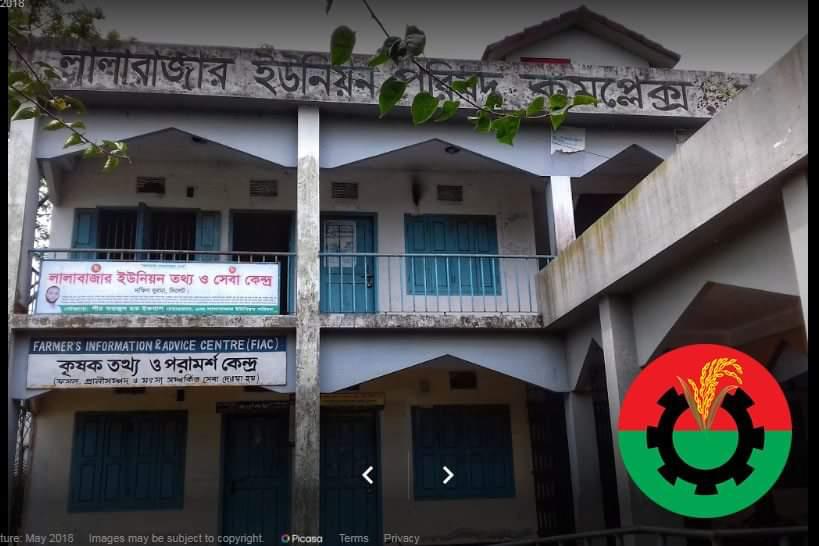 লালাবাজার ইউনিয়ন বিএনপি : গোপন ভোটের আগে 'ট্রায়াল ইলেকশন', নানা বিতর্ক