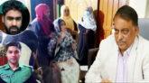 একমাসেও অধরা এস.আই আকবর: স্বরাষ্ট্রমন্ত্রীর সঙ্গে দেখা করছেন রায়হানের পরিবার
