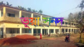 দোয়ারাবাজারে 'ভুয়া সনদে' কলেজে চাকরির অভিযোগ