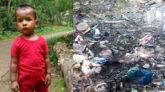 বিয়ানীবাজারে নিখোঁজ শিশুর লাশ মিললো বাড়ির পাশের ডোবায়