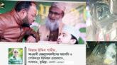মাহফিলে হামলাসহ গাড়ি ভাঙচুর করে চেয়ারম্যান: আল্লাহর কাছে উত্তম বিচার চাইলে হুজুর