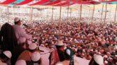 সুনামগঞ্জে সব ধরনের ধর্মীয় সভা-সমাবেশ স্থগিত