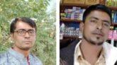 তাহিরপুরে সাংবাদিককে গাছে বেঁধে নির্যাতন, দুজন কারাগারে