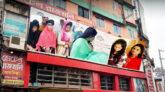 জিন্দাবাজারের হোটেল রাজমণী যেন পতিতাহাট : নিরব পুলিশ