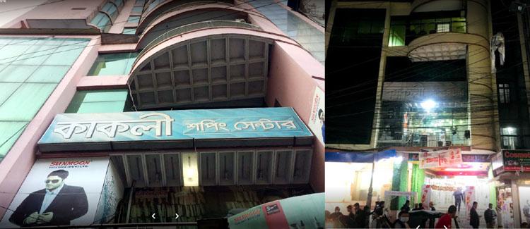 জিন্দাবাজার কাকলী শপিং সেন্টারে সিসিকের অভিযান, প্রায় ৫ লাখ টাকা আদায়