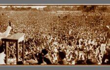 ৭ মার্চ বঙ্গবন্ধুর ভাষণে গর্জে উঠেছিল উত্তাল জনসমুদ্র