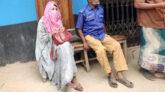 ইমোতে পরিচয়, দুই সন্তান রেখে প্রেমিকের বাড়িতে প্রবাসীর স্ত্রী