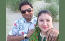 তালাক না দিয়ে বিয়ে, স্ত্রীকে ফিরে পেতে মরিয়া কলেজশিক্ষক স্বামী