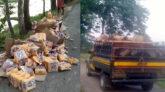 জৈন্তাপুরে চোরাই চক্র বেসামাল, ঝুঁকিতে সারাদেশ