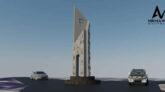 বিশ্বনাথে প্রবাসীদের সম্মানে দেশে সর্বপ্রথম প্রবাসী চত্বর' নির্মিত হচ্ছে