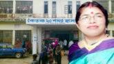 ছাতকের কৈতক হাসপাতালে নার্স কৃষ্ণা রানী'র বেপরো কান্ড